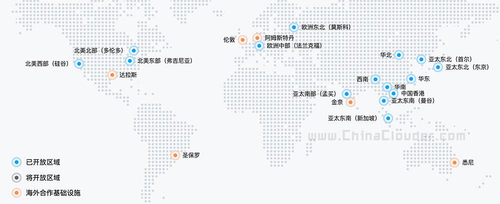 腾讯云全球数据中心地域和可用区分布(国内+海外)